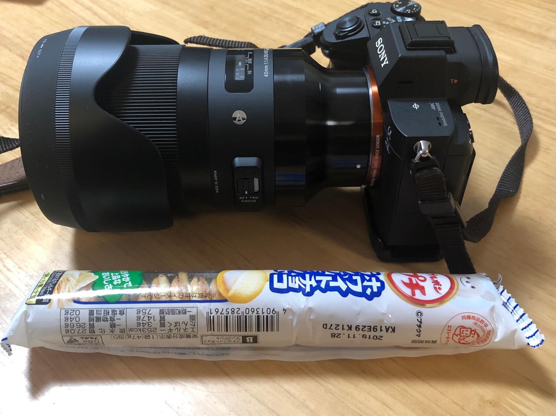 SIGMA_40mm_F1.4_大きさ
